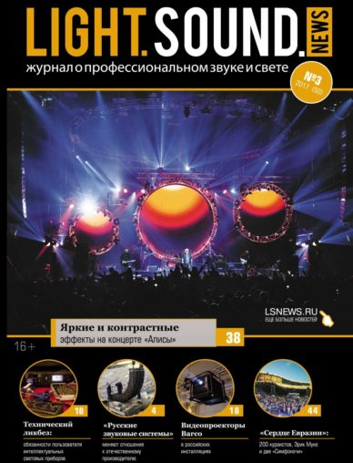 lsn cover