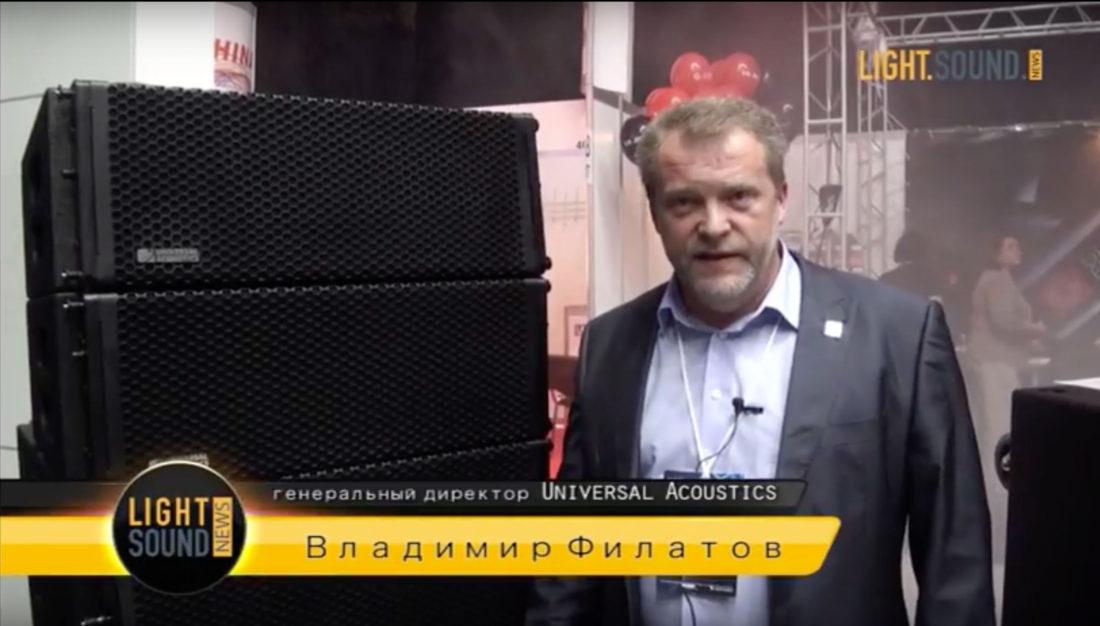 Universal Acoustics